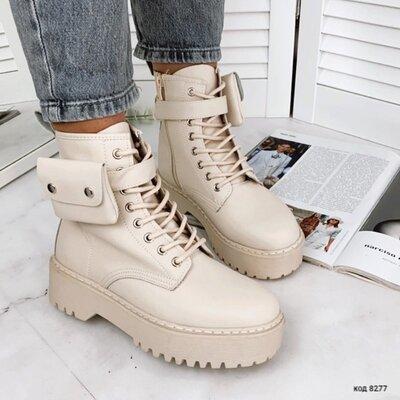 Бежевые демисезонные ботинки, женские ботинки с карманом , бежевые ботинки, бежеві черевики 37-40р