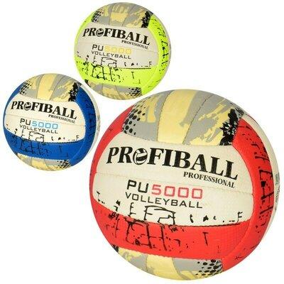 Крутые волейбольные мячи производства Пакистан