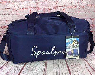 Спортивная сумка для тренировок, в бассейн с отделом для обуви и влажных вещей.Ксс71-1