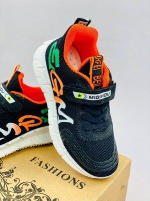 Продано: Спортивные кроссовки