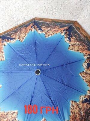 Женский зонт, распродажа