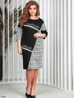 Повседневное приталенное платье большого размера