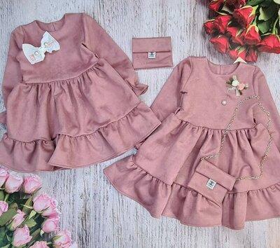 Замшевое платье для маленьких принцесс с сумочкой