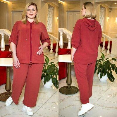 Прогулочный удобный модный костюм 52-54-56-58-60-62