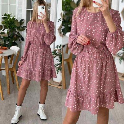 Женское молодёжное модное платье с цветочным принтом