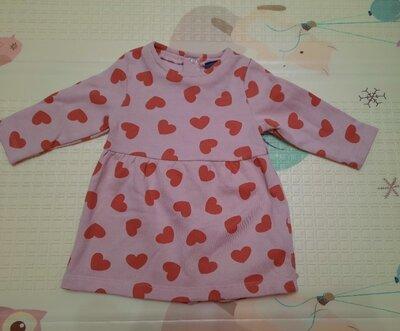 Продано: Дитяче плаття