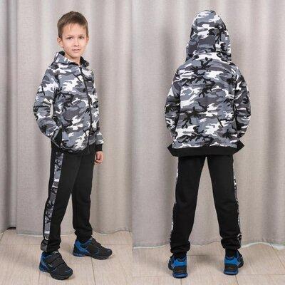 Спортивный костюм для мальчика Милитари , р.128-158