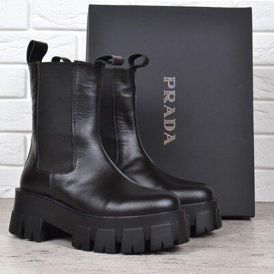 Ботинки женские кожаные Prada деми берцы черные