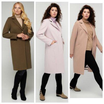 Демисезонное Женское Пальто Распродажа