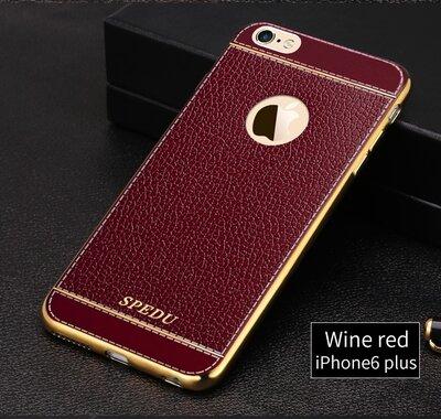 Силиконовый Чехол Для Айфон Iphone 6 6 S Plus Подарок