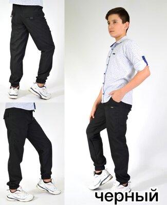 Штаны джогеры на мальчика для школы
