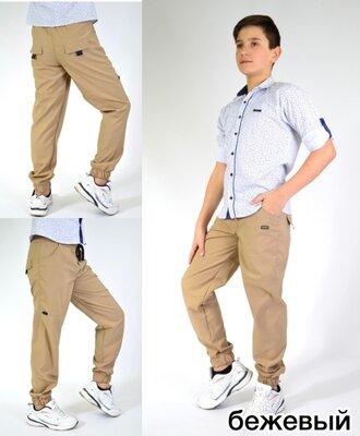 Штаны джоггеры брюки на мальчика