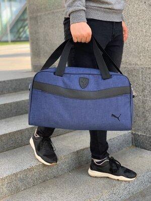 Мужская спортивная дорожная сумка Ferrary Puma
