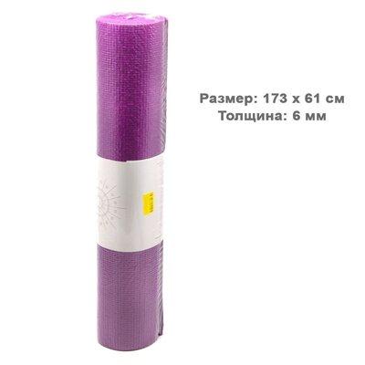Килимок для йоги фіолетовий BT-SG-0005