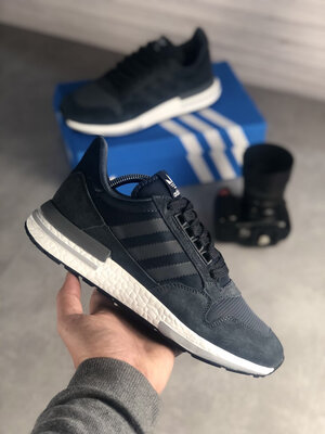 Adidas ZX 500 Gray