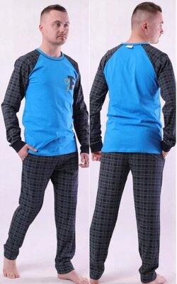 Пижама мужская домашний комплект кофта со штанами хлопок