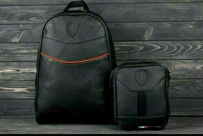 Комплект мужской рюкзак сумка барсетка