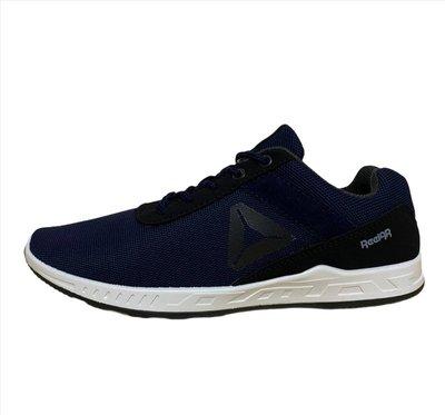 Кроссовки мужские текстильные синие Бн-31-Сн
