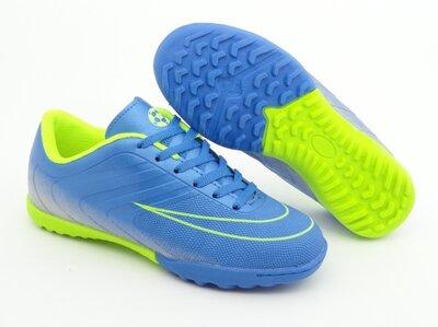 Сороконожки футбольная обувь Caroc 36, 37, 38, 39, 40, 41 размер