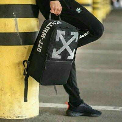 Продано: Стильный молодежный городской рюкзак