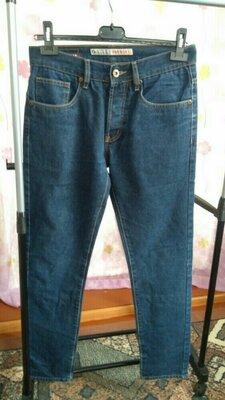 Продано: Завужені джинси чоловічі