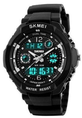 Часы Skmei 1-0931 Grey