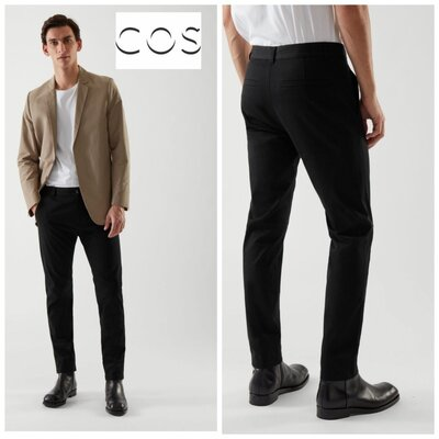 Супер стильные зауженные брюки популярного шведского бренда COS.