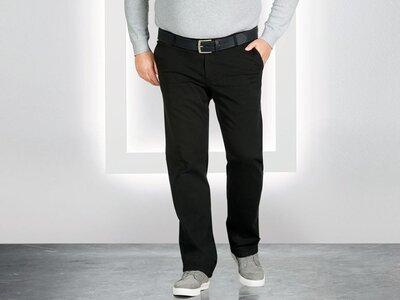 комфортные штаны Livergy Германия большой размер