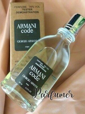 Armani code мужской парфюм, тестер 67 мл, духи, пробник, туалетная вода, парфюмерия