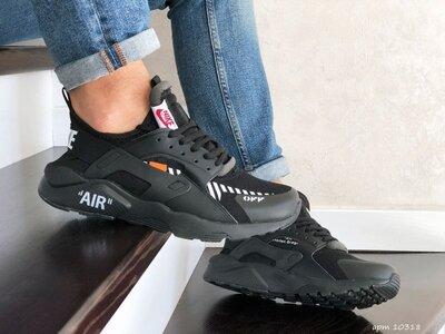 Nike Air Huarache кроссовки мужские 10318
