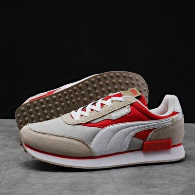 Кроссовки мужские Puma Future Rider , бежевые с красным