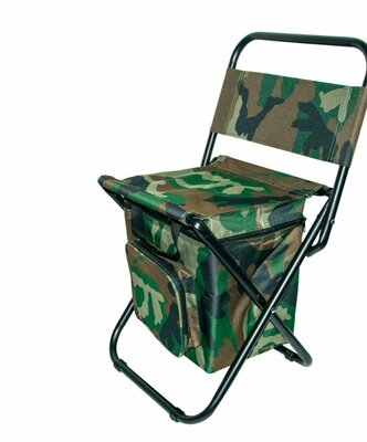 Розкладний стілець для риболовлі з термосумкой колір хакі