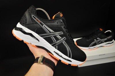 Продано: Мужские кроссовки черные.весенние,серые,беговые