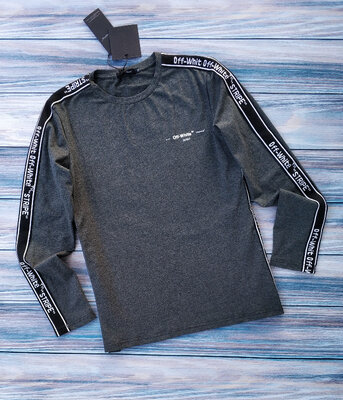 Комфортный мужской лонгслив Off-White, офф-вайт, футболка с длинным рукавом,трикотажная кофта