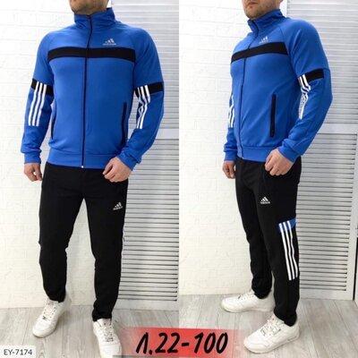 Мужской спортивный костюм двухнить