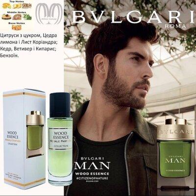 Bvlgari Man Wood Essence версия Morale Parfums парфюмированная вода