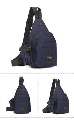 Продано: Барсетка / сумка слинг на грудь / мессенджер /сумка через плечо