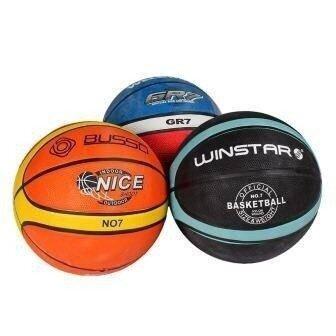 Мяч баскетбольный резиновый BT-BTB-0028 размер 7