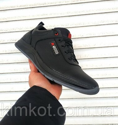 Мужские кожаные кроссовки 40-45 размеры