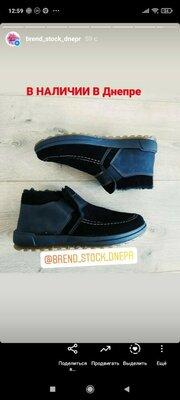 Мужские утеплённые ботинки туфли