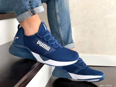 Кроссовки мужские Puma Hybrid, синие