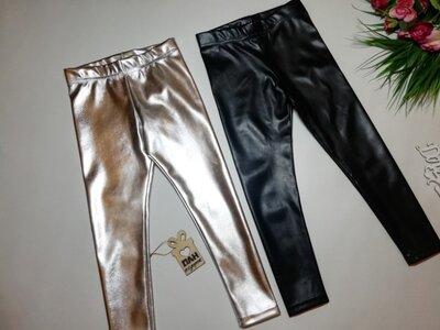 Стильные детские леггинсы лосины экокожа Серебро,черный,98-152,серебристые лосины черные