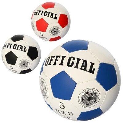 Мяч футбольний Official 2500-202 Мяч футбольный OFFICIAL размер 5, в ассортименте.