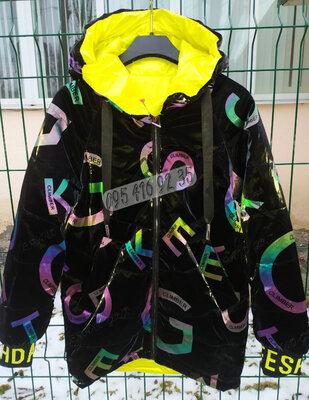 Эффектная двухсторонняя деми куртка с радужным переливом 134-158