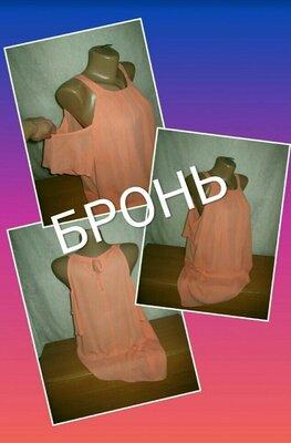 Продано: р.50 Блузка блуза майка футболка женская