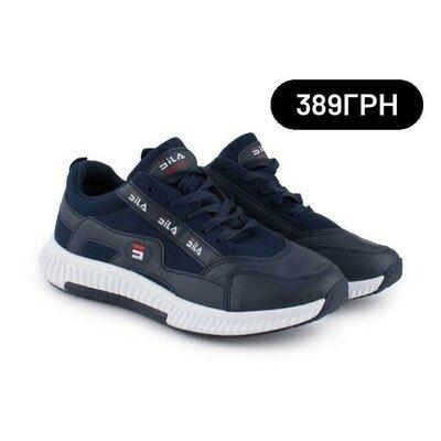 Продано: Чоловічі кросівки мужские кроссовки