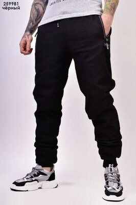 Продано: Спортивные штаны