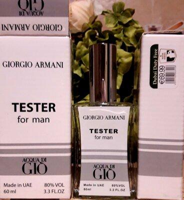 парфюм DUTY FREE ARMANI ACQUA DI GIO MEN, 60 мл