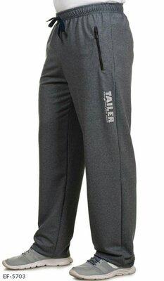 Продано: Мужские брюки р.58, 60, 62, 64