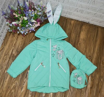 Продано: Акция Демисезонная куртка на девочку с рюкзачком
